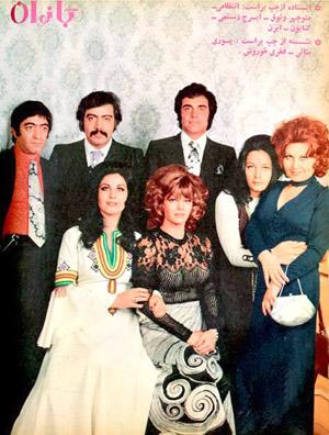 Celebrities: Katayoon, Irene, Pouri Banaei, Fakhri Khorvash