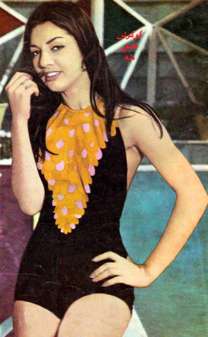 Googoosh in a one-piece swimsuit