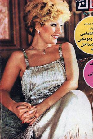 Emel Sayin on the cover of Iranian Magazine