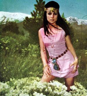 Fariba Khatami - late 1960s