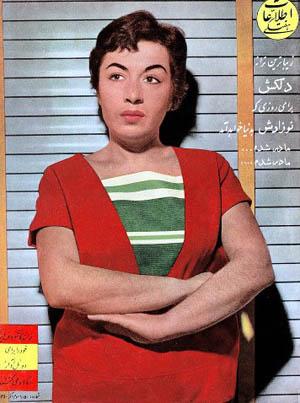 Singer Delkash - 1962