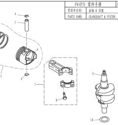 f4f5 crankshaft piston parts diagram [ 1024 x 803 Pixel ]
