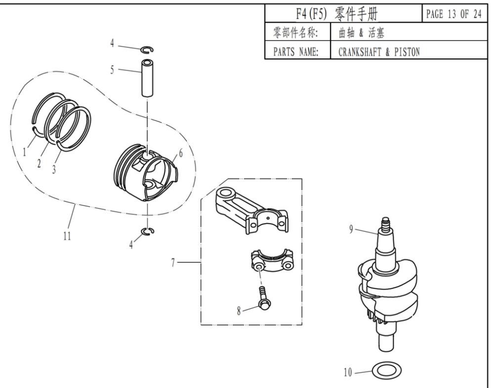 medium resolution of f4f5 crankshaft piston parts diagram