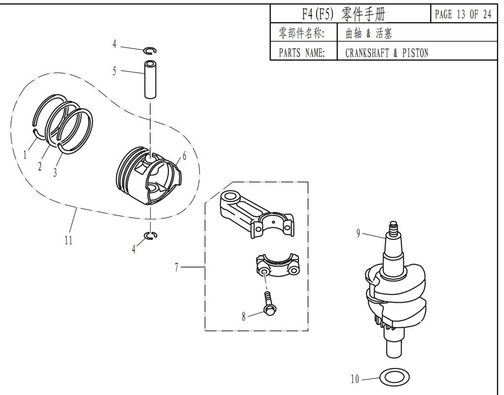 hight resolution of f4f5 crankshaft piston parts diagram
