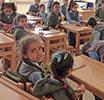 Rentrée des enfants en Egypte