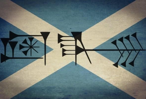 Référendum, les Écossais ont déjà gagné.