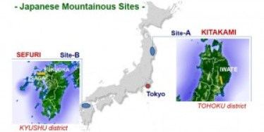 Possible sites for the ILC in Japan.