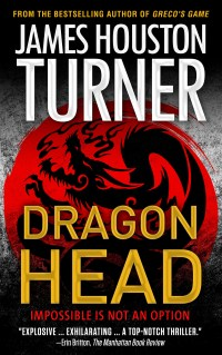Dragon Head by James Houston Turner