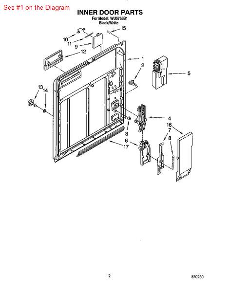 Amana Dishwasher Door Latch