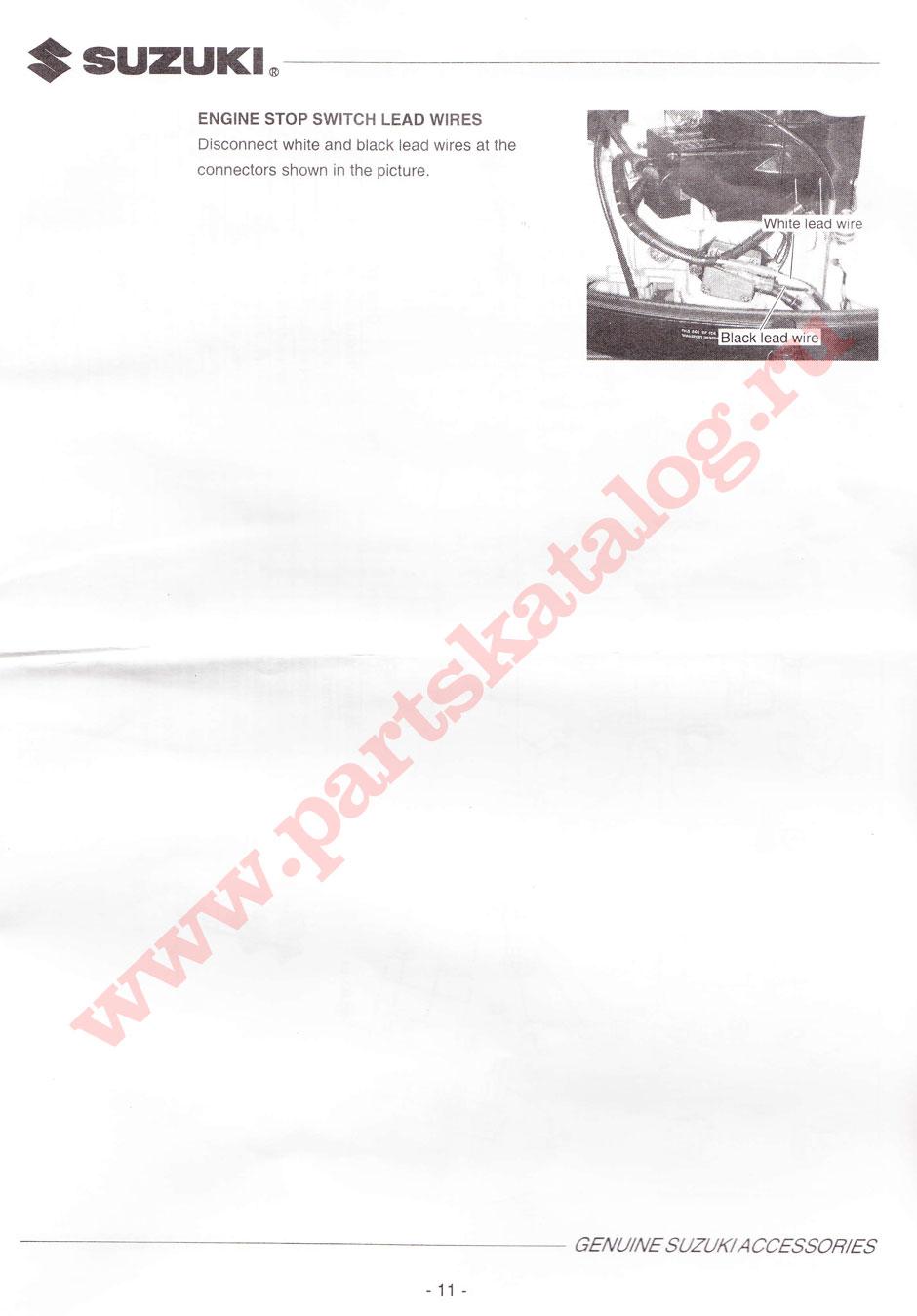 Инструкция по установке комплекта переходников 67130-91J00