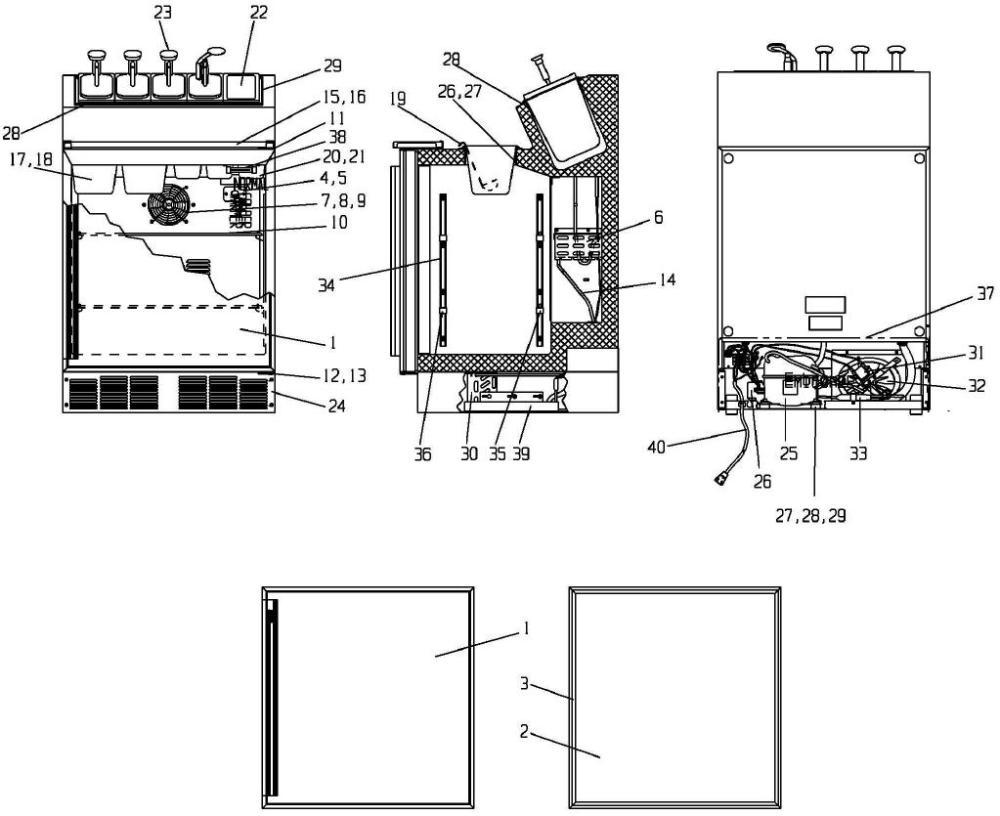 medium resolution of skf2a fountainette