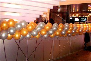 Festliche Deko fr jede Feier Event Ball Gala Messe