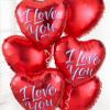 PARTY BALLOONSBYQ Screen-Shot-2020-07-15-at-5.14.18-PM-e1594848093628 I Love You Jumbo Balloon