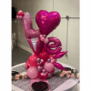 PARTY BALLOONSBYQ valentines-day-love Mega Valentines Day  Bouquet