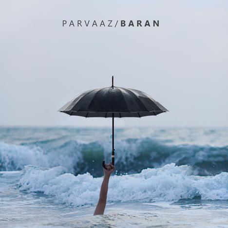 Baran meaning in hindi