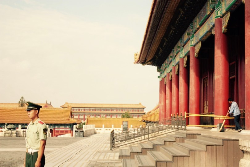 Ciudad Prohibida Pekín