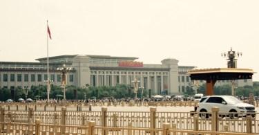 Como ir desde el aeropuerto de Pekin hasta Tiananmén