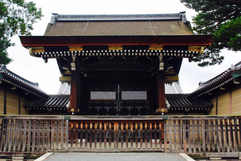 Palacio Imperial de Kioto