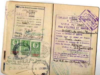 1949 Statodi Israele Ril. a Roma------
