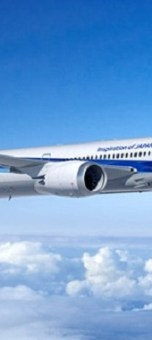 ANA to offer free Wi-Fi on most domestic routes from April 2018