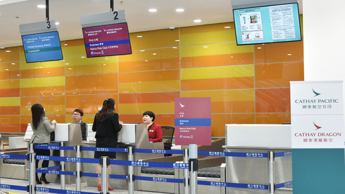 Cathay opens dedicated check-in at Shenzhen Shekou - PASSENGER SELF SERVICE