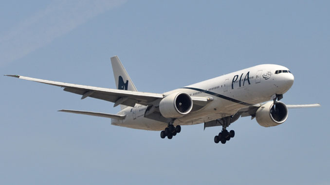 PIA starts its new in-flight entertainment system