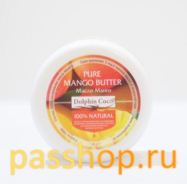 Манговое масло 100 % (50 гр)