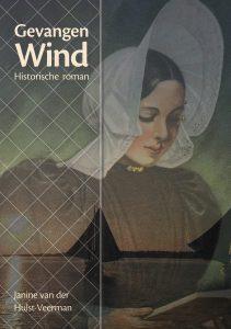 gevangen-in-de-wind