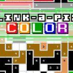 Link-a-Pix Colour Bannière
