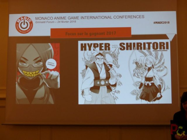 Conf presse MAGIC 2018 - Hyper Shiritori