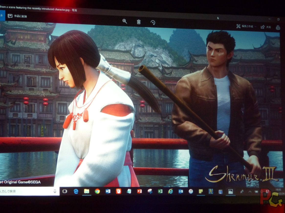 MAGIC2018 - Shenmue III