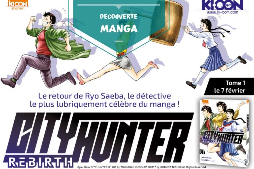 City Hunter Rebirth - banniere découverte
