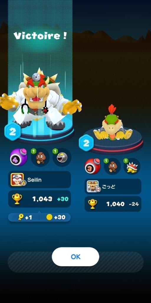 Dr Mario World - résultat victoire bataille