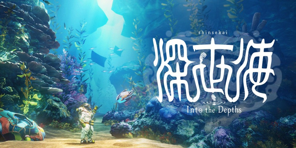 Shinsekai Into the Depths_KeyArt