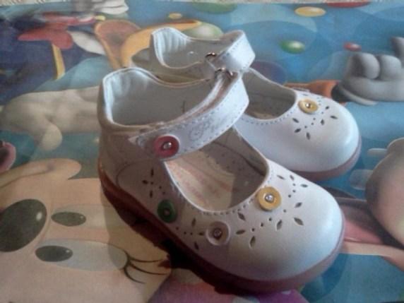 scarpe_primi_passi