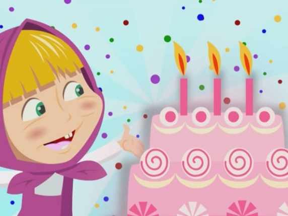 foto buon compleanno bambini 2