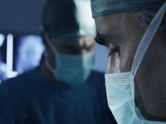 foto intervento chirurgico