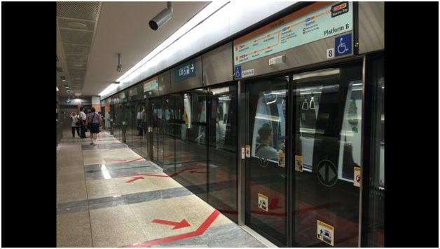 SMRT company