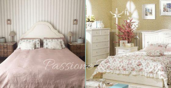 Avrai la possibilità di risparmiare ben 800€ acquistando questo letto matrimoniale in legno; Idee Per Arredare Una Camera Da Letto In Stile Provenzale Passione Retro