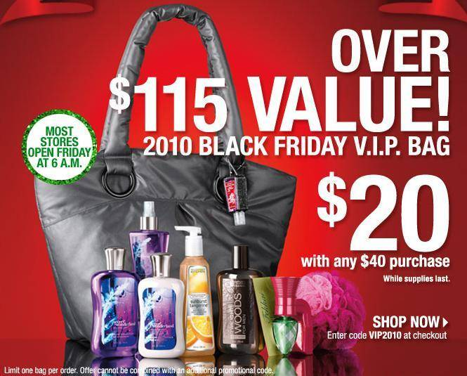 walmart kitchen aid mixer cabinet hardware ideas bath & body works vip bag for black friday - available ...