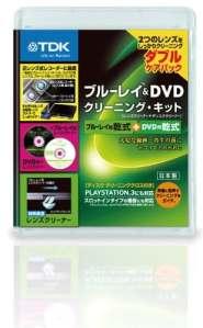 TDK Blu-ray & DVD Lens Cleaner Dry type Double Care Pack TDK-BDDLC22J (Japan Import)