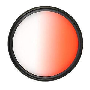 Sungpunet filtres Circo Miroir Objectif Gradient UV Universel pour Appareil Photo DSLR lentille 58mm