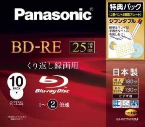 Panasonic Blu-Ray Disc Lot DE 10–25Go 2x BD-RE [Import Japonais]