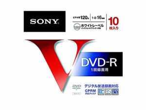 [Terns] Sony d'enregistrement pour DVD-R 1–16fois Dix Compatibilité universelle Correspondance [imprimante à jet d'encre compatible] 10dmr12mlps Japan Import