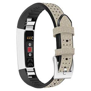 Bracelet à la Mode, fittingran Sangles Fitbit Haute compatibles et Haute HR, Couches Bicolore Soft Respirantes compatibles Fitbit Ace/Haute HR Bracelets de Remplacement de Silicone Femmes Café