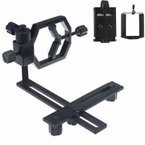gosky Métal Télescopique Adaptateur Adaptateur Smartphone Appareil photo–pour télescope monoculaire Microscope Binoculaire