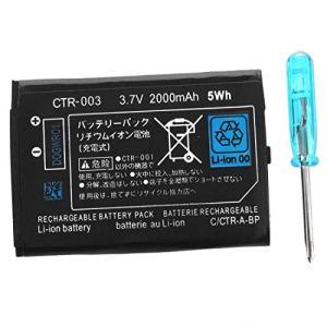 Aofocy Batterie – 2000mAh 3.7V Li-ION Batterie Batterie Rechargeable pour Nintendo 3DS + Tournevis Noir Haute Qualité