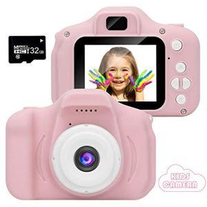 CAMORO améra Enfant, caméra vidéo/vidéo 1080p HD, écran LCD 2 Pouces, EST livré avec Une Carte mémoire 32G (ROSE-14)
