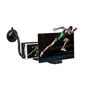 Amplificateur de Support Paresseux 8 Pouces 12 Pouces amplificateur d'écran de téléphone Portable 3D HD Protection des Yeux Support de Clip Paresseux