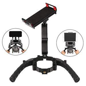 Crazepony-UK 3D Printed Portable Handheld Gimbal Camera Stabilizer Cinema Tray Tablette Bracket Holder Kits for DJI Mavic 2 Pro Zoom Accessories